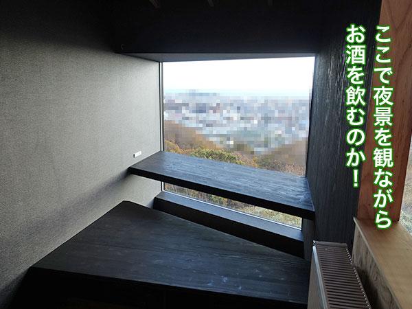 夜景観賞スペース