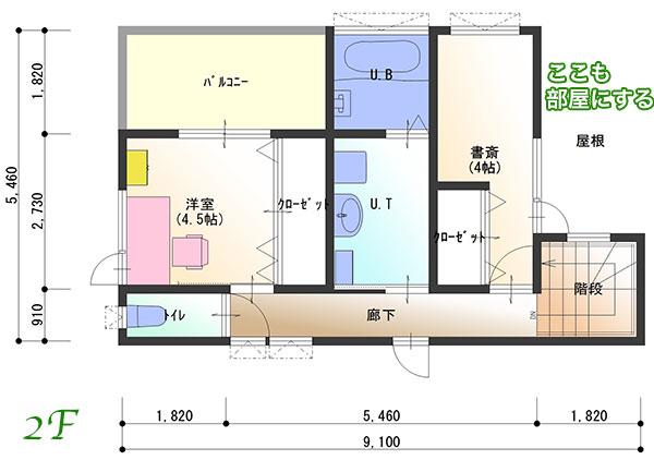 間取りプラン4-2階