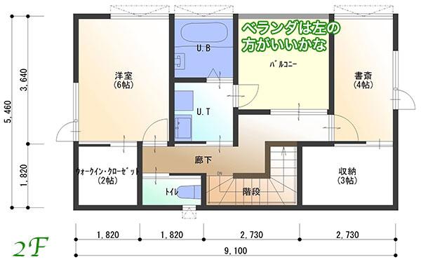 間取りプラン6-2階